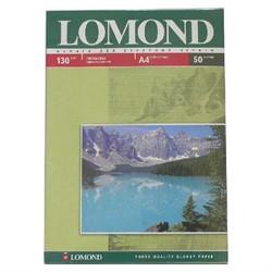 Lomond Глянцевая бумага 1x A4, 130г/м2, 50л.     0102017 - фото 4447