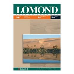 Lomond Матовая бумага 1х A4, 140г/м2, 100 листов     0102074 - фото 4453