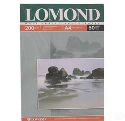 Lomond Двусторонняя матовая бумага А4, 50л, 200г/м2     0102033 - фото 4489