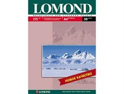 Lomond Глянцевая бумага'NEW' 1х 215г/м2, 50 л.     0102057 - фото 4493