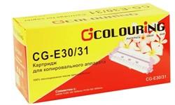 Canon E30, 4000 стр., картридж совместимый Colouring     E30/31 - фото 4585