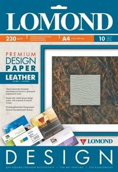 Дизайнерская бумага LOMOND Глянцевая 'Кожа', A3/230/20л     0918132 - фото 4631