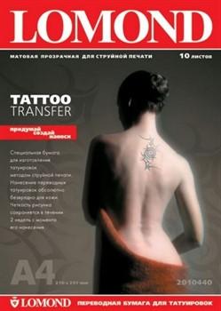 Lomond Бумага для временных татуировок A4, 10 л. (1лист)     2010440 - фото 4645