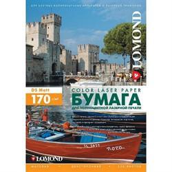 Lomond Бумага матовая  А4 170 г/м2 двустор. для цв.лаз.принтеров 250 л     0300241 - фото 4647