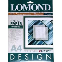 Lomond Бумага матовая с тиснением 'Гребенка' 200г/м2 10л А4     0927041 - фото 4651