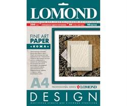 Lomond Бумага матовая с тиснением 'Кожа' 200г/м2 10л А4     0917041 - фото 4652