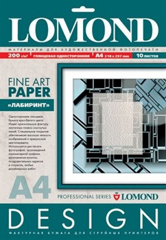 Lomond Бумага матовая с тиснением 'Лабирнт' 200г/м2 10л А4     0923041 - фото 4653