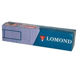 Lomond Глянцевая бумага 24'(610мм)х30м, 150г/м2, 1 рул.     1204031 - фото 4657
