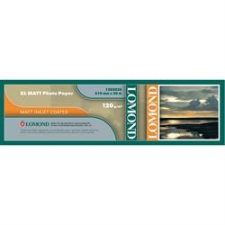 Матовая бумага Lomond для САПР и ГИС 120 г/м2 (610 x 30 x 50,8)     1202025 - фото 4771