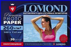 Lomond Полуглянцевая фотобумага 10х15 см. 260 г/м2, 20 л.     1103302 - фото 4775
