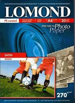 Lomond Фотобумага 'Сатин' 1х 270г/м2, 20л., 'Премиум'     1106200 - фото 4782