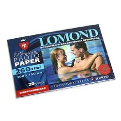Lomond Суперглянцевая фотобумага 10х15, 260г/м2, 20л.     1103102 - фото 4786