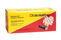 Картридж совместимый 1100/1100A/3100/3200/1100ASE/1100AX/Canon LBP-800/810/1120/22X Colouring 2500 копий     C4092A/EP-22 - фото 4905