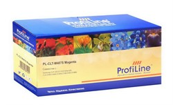 Картридж CLT-M407S для принтеров Samsung CLP-320/325/CLX-3180/3185 Magenta 1000 копий ProfiLine     CLT-M407S - фото 4933
