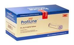 Картридж CLT-Y407S для принтеров Samsung CLP-320/325/CLX-3180/3185 Yellow 1000 копий ProfiLine     CLT-Y407S - фото 4934