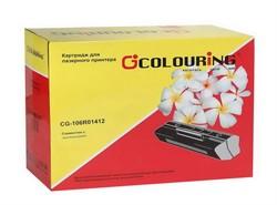 Картридж Xerox Phaser 3300 8000 копий Colouring     106R01412 - фото 4976