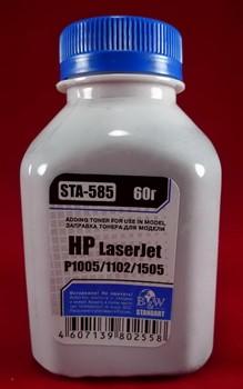 Тонер HP LJ 1005/1006/1505 (фл,60г) B&W Standart фас России     1005 - фото 5056