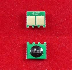 Чип HP CE412A M351/ M375NW/400 color M451NW/M451DN/M451DW/M475DN/M475DW Yellow, 2.6K (ELP, Китай)     CE412A - фото 5247