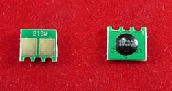 Чип HP CLJ Pro 200 MFP M251/M276nw/M276N Magenta, 1.8K (ELP, Китай)     251 - фото 5254