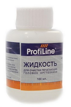 Жидкость для очистки печатающих головок оргтехники, 100мл, ProfiLine - фото 5284