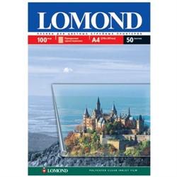 Lomond Прозрачные пленки A4, 50л., для струйных принтеров     0708415 - фото 5391