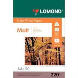 Lomond Двусторонняя матовая бумага А4, 50л, 220г/м2     0102144 - фото 5433