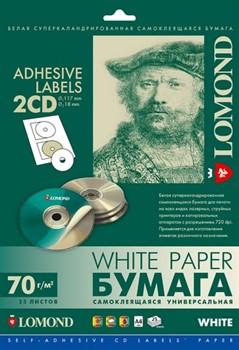 Lomond Самоклеящаяся бумага универсальная для этикеток, A4, 2 шт для CD/DVD (D117 / D18мм), 70 г/м2, 25 листов     2101013 - фото 5470
