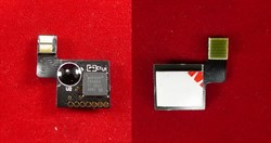 Чип HP Color LaserJet Pro M452/M477 Cyan, 5K (ELP, Китай)     CF411X - фото 5599