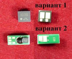 Чип HP CF401A Cyan, 1.4K (ELP Imaging®)     CF401A - фото 9735