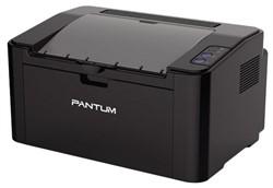 Принтер лазерный Pantum P2500W. 1200x1200 dpi, 22 стр/мин, лоток 150 лист, ресурс картр. 1600 стр, Wi-Fi, USB     P2500W - фото 9935