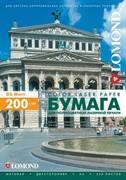 Lomond Бумага матовая  А4 200 г/м2 двустор. для цв.лаз.принтеров 250 л     0300341