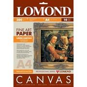 Lomond Холст А4 10 л. льняной для водных чернил     0908411