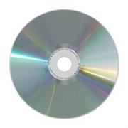 Диск CD-R Mirex 700 Mb, 48х, Shrink (100) (цена за штуку)     200833