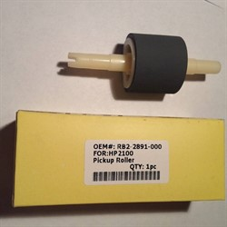 Ролик захвата из кассеты (лоток 2,3) HP LJ 2100/2200/2300 (RB2-2891/RB2-6304/RL1-0540/RL1-0542) JPN     0419 - фото 10086