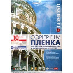 Lomond Белые пленки А4 10л. для ч/б  и цв. лаз. принтеров и копиров     0707461 - фото 4627