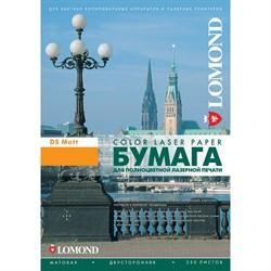Lomond Бумага матовая  А4 130 г/м2 двустор. для цв.лаз.принтеров 250л     0300542 - фото 4646