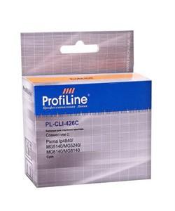Картридж CANON CLI-426C с чипом ProfiLine синий     CLI-426C - фото 4961