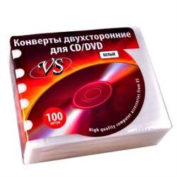 Конверты на 2 CD(белые) 100шт. Розничная пластиковая упаковка     VSCAEW-100-SW - фото 4985