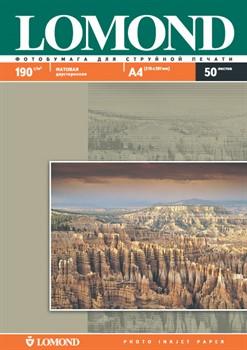 Lomond Двусторонняя матовая бумага А4, 190 г/м2, 50л     0102015 - фото 5082