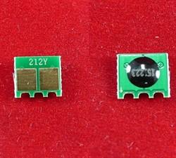 Чип HP CLJ Pro 200 MFP M251/M276nw/M276N Yellow, 1.8K (ELP, Китай)     251 - фото 5255