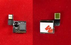 Чип HP Color LaserJet Pro M452/M477 Magenta, 5K (ELP, Китай)     CF413X - фото 5600