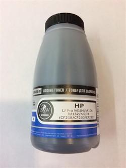 Тонер HP LJ Pro M104/M106/M132/M203 (CF218/CF230/CF233) (фл. 70г) B&W Premium фас. Россия     CF218/CF230/CF233 - фото 6777