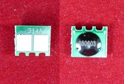 Чип HP CLJ CP1025 DRUM, (CE314A) 14K ELP Imaging®     1025 DRUM - фото 7948