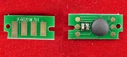 Чип Xerox Phaser 6020/6022, WC 6025/6027 (106R02761) Magenta, 1K (ELP Imaging®)     6020 - фото 9805