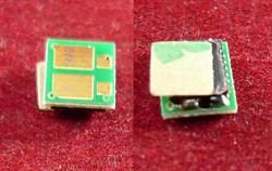 Чип HP CF542A Yellow. 1.3K (ELP Imaging®)     CF542A - фото 9847
