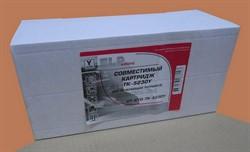 Тонер-картридж для Kyocera Ecosys P5021/M5521 TK-5230C yellow 2.2K (С ЧИПОМ) (ELP Imaging®)     CT-KYO-TK-5230Y - фото 9909
