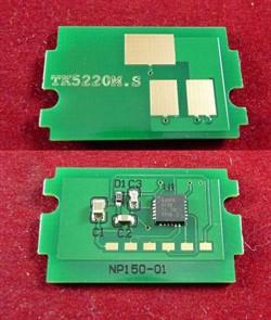 Чип для Kyocera Ecosys P5021cdn/M5521cdn (TK-5220M) Magenta, 1.2K (ELP Imaging®)     ELP-CH-TK5220M - фото 9916
