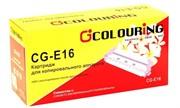 Canon E16, 2000 стр., картридж совместимый Colouring     E16