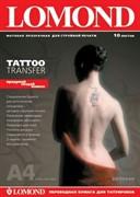 Lomond Бумага для временных татуировок A4, 10 л. (1лист)     2010440