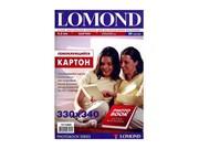 Lomond Картон самоклеящийся двухсторонний 170 г/м2, 330х440мм, 20 листов.     1513002